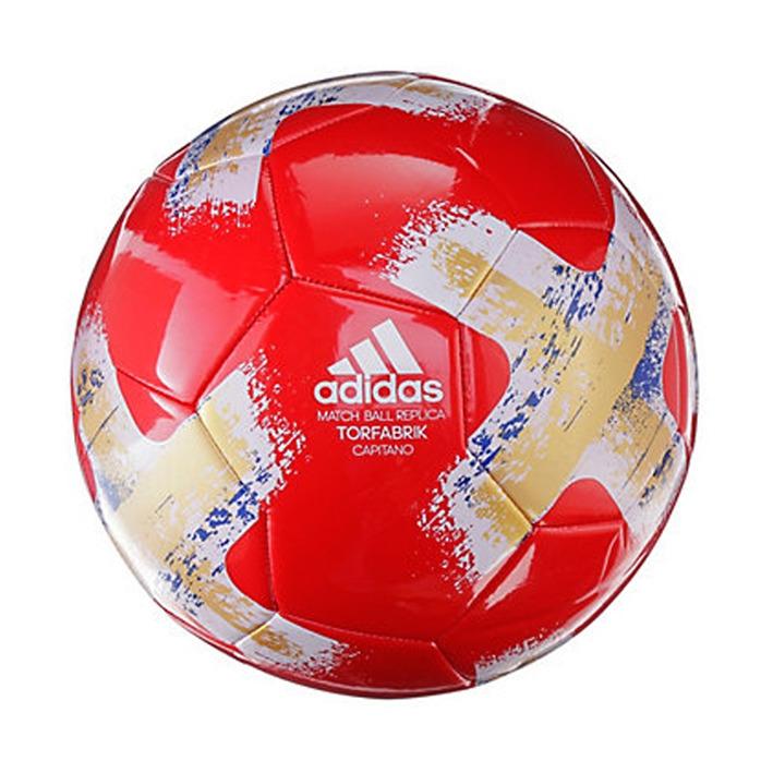 Bayern Mnichov fotbalový míč torfabrik red 17 adidas - Akce