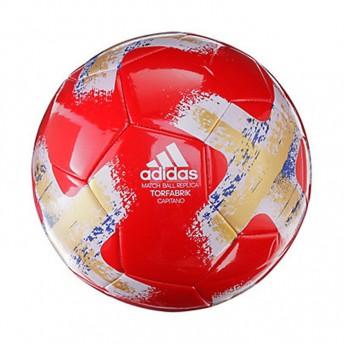 Bayern Mnichov fotbalový míč torfabrik red 17